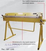 Листогиб FDB Maschinen SBP-1200
